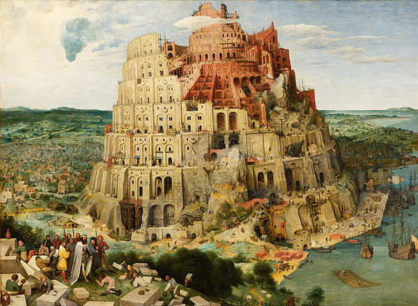 Nugget 211: The Babel at Babel